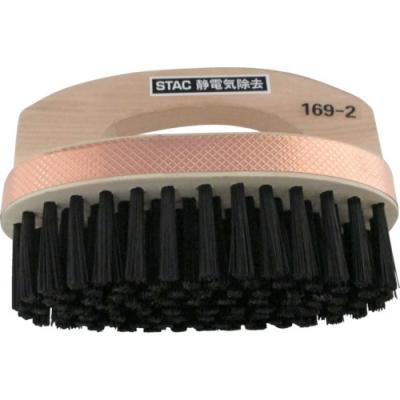 STAC静电去除刷 STAC OPTIK  STAC169-2  静電気除去プリント基板用ブラシ